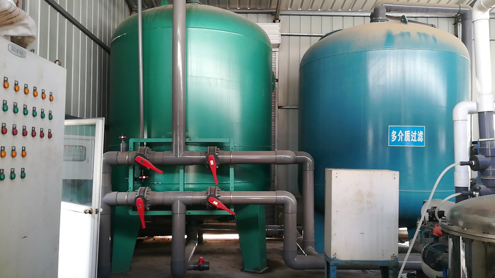 西安污水处理